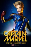 Статуя 58 см, Капитан Марвел - Captain Marvel
